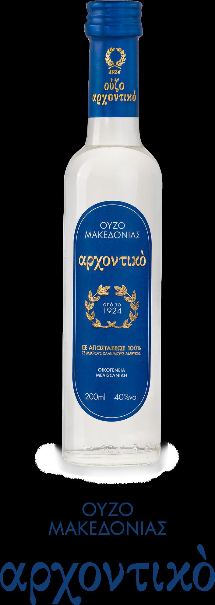 ouzo arxontiko makedonias