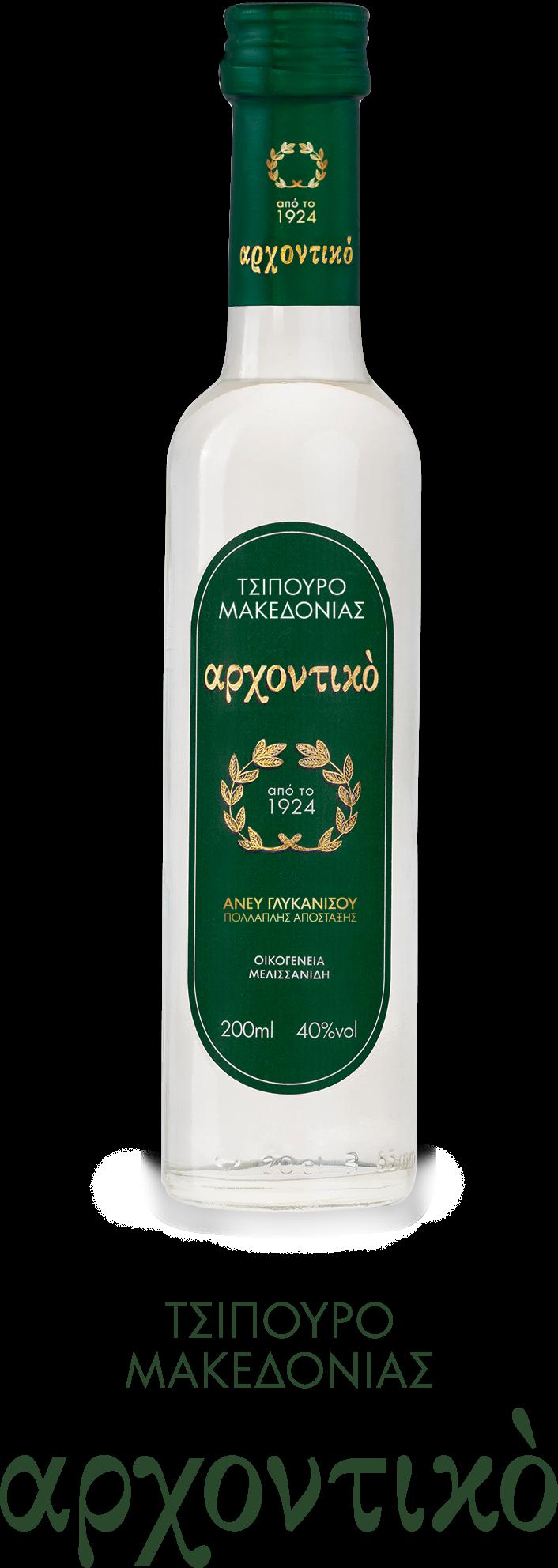 tsipouro arxontiko makedonias