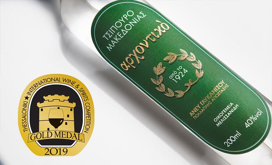 Διεθνή Διαγωνισμό Οίνου και Αποσταγμάτων Θεσσαλονίκης 2019